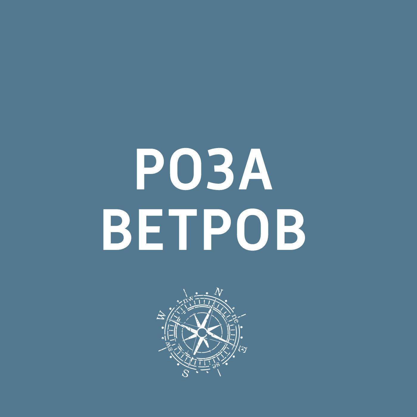 Творческий коллектив шоу «Уральские самоцветы» Таллин