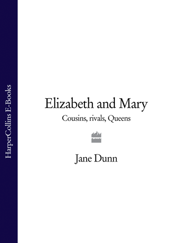 Фото - Jane Dunn Elizabeth and Mary: Cousins, Rivals, Queens six tudor queens jane seymour the haunter queen