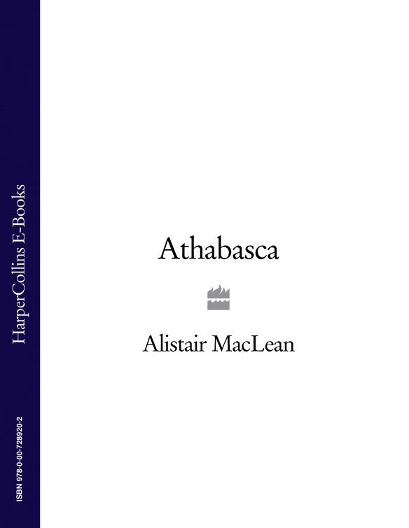 Alistair MacLean Athabasca цены онлайн