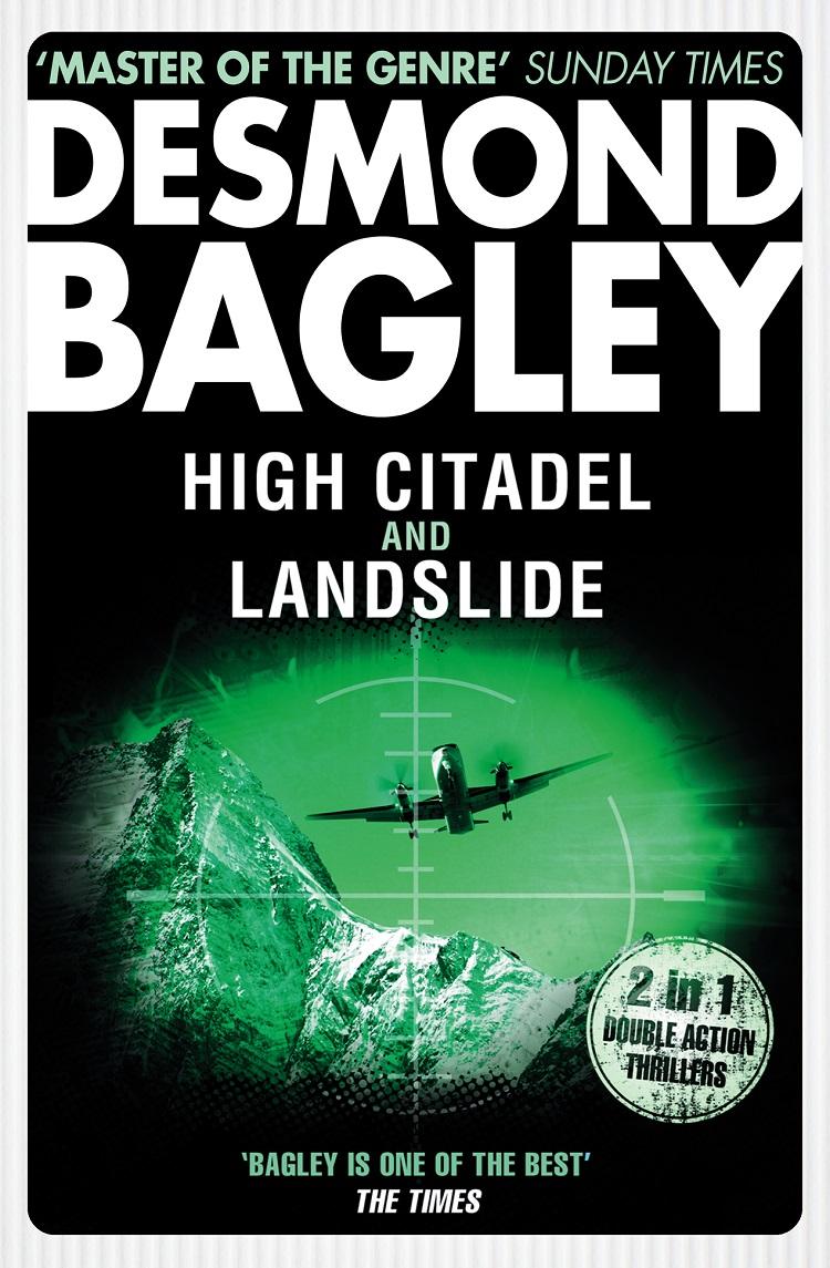 Desmond Bagley High Citadel / Landslide цена и фото