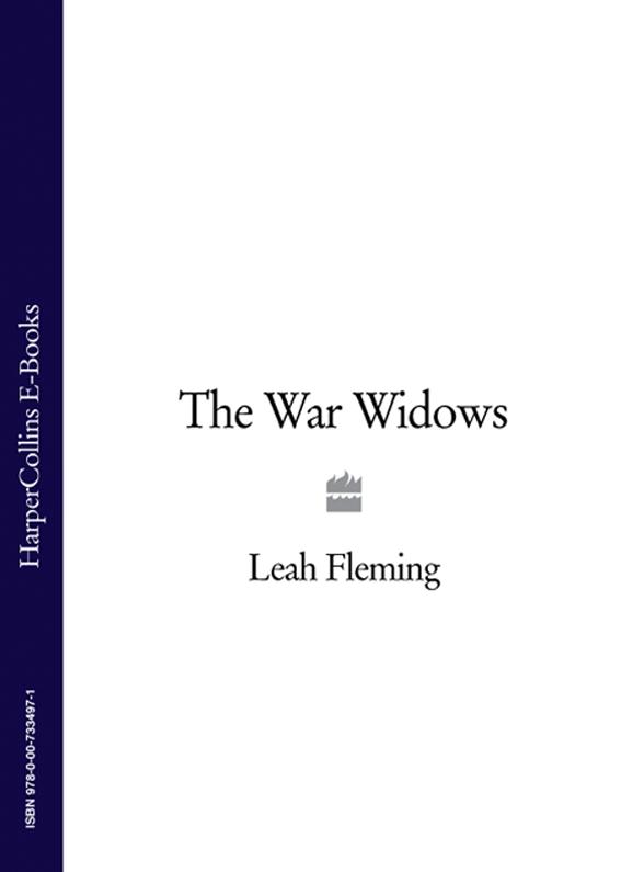 Фото - Leah Fleming The War Widows brandon fleming the crooked house
