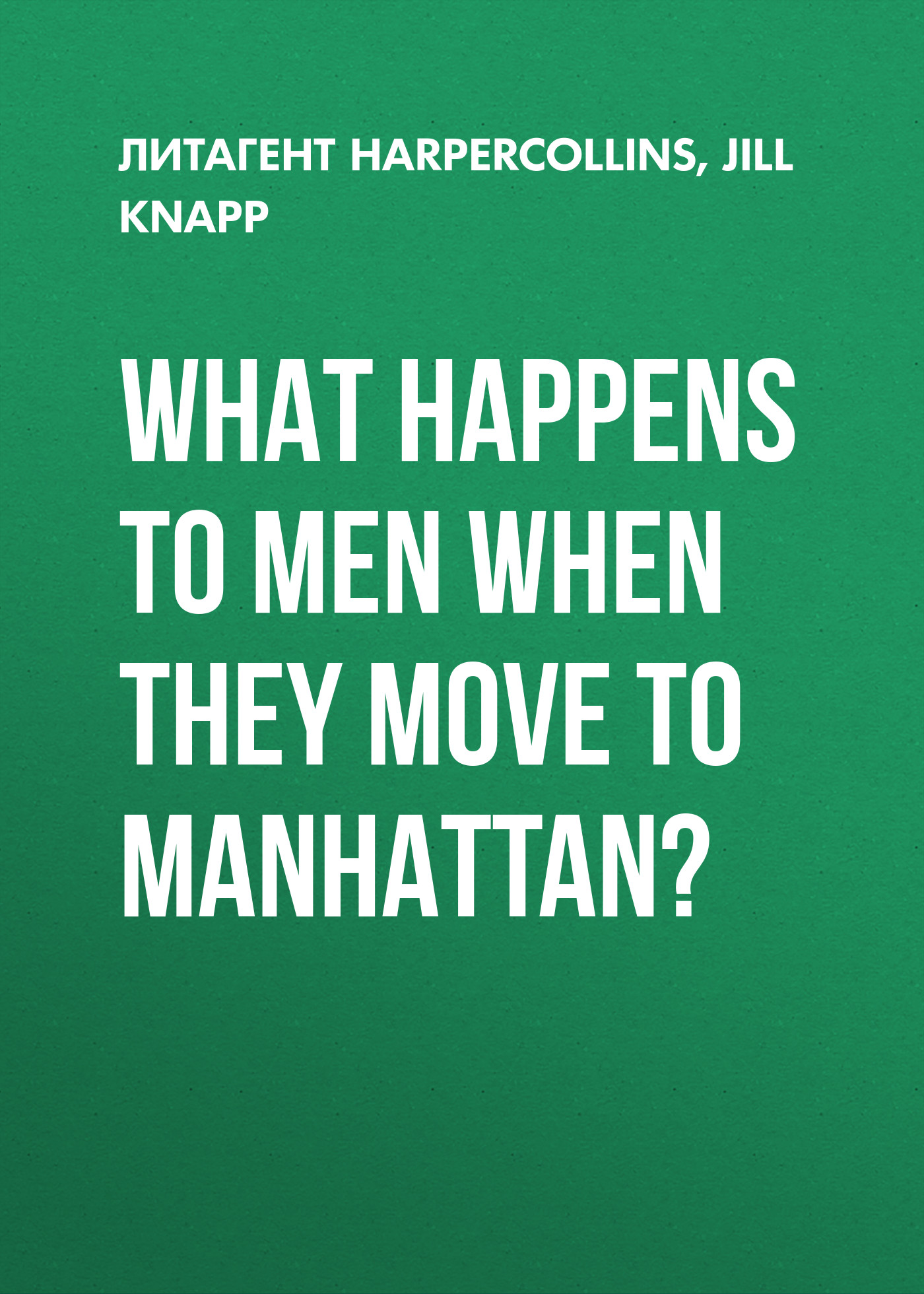 Jill Knapp What Happens to Men When They Move to Manhattan?