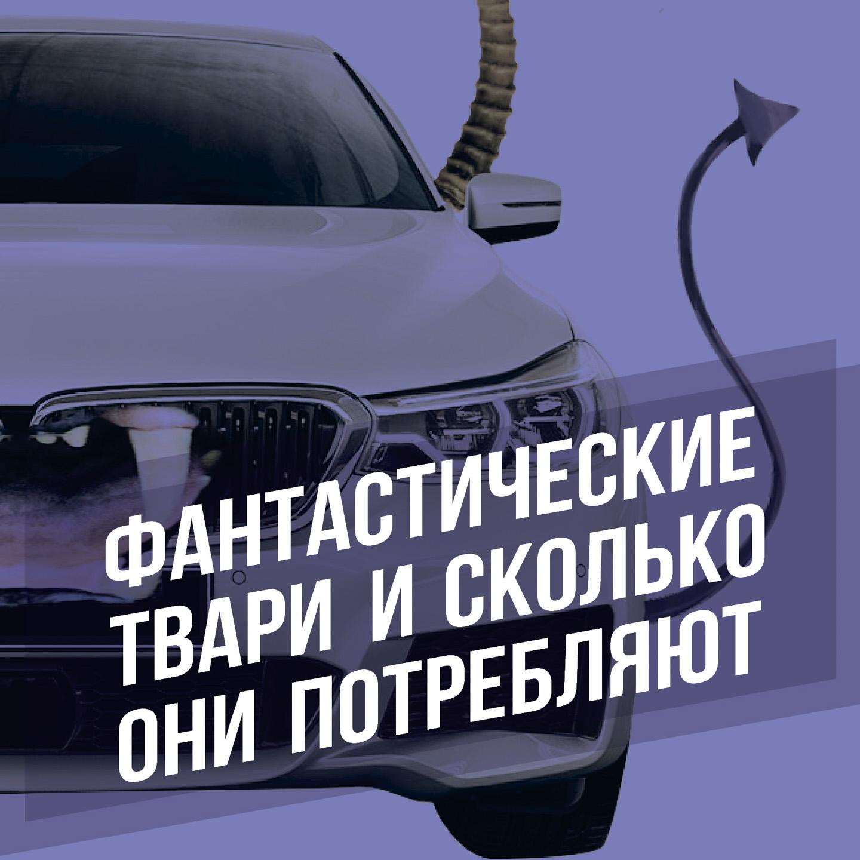 Фото - Николай Маратканов Чем хорош лимузин Путина? авто