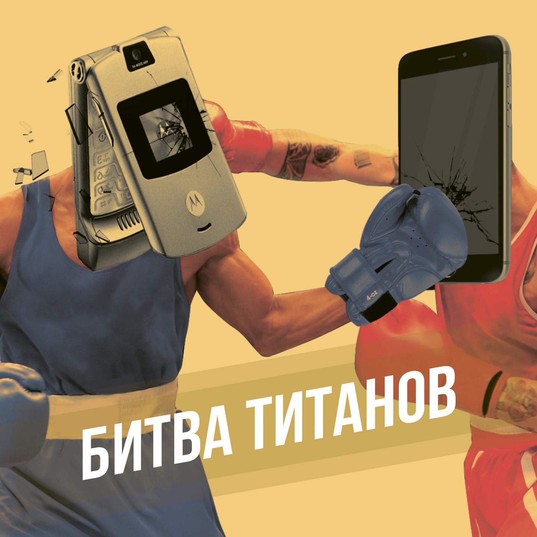Карина Ли Хаммер - последний из великанов. телефон хаммер