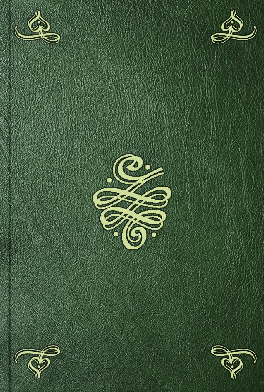 Отсутствует Lettres Champenoises. T. 2. (No. 16) charlotte elizabeth de baviere fragmens de lettres originales t 2