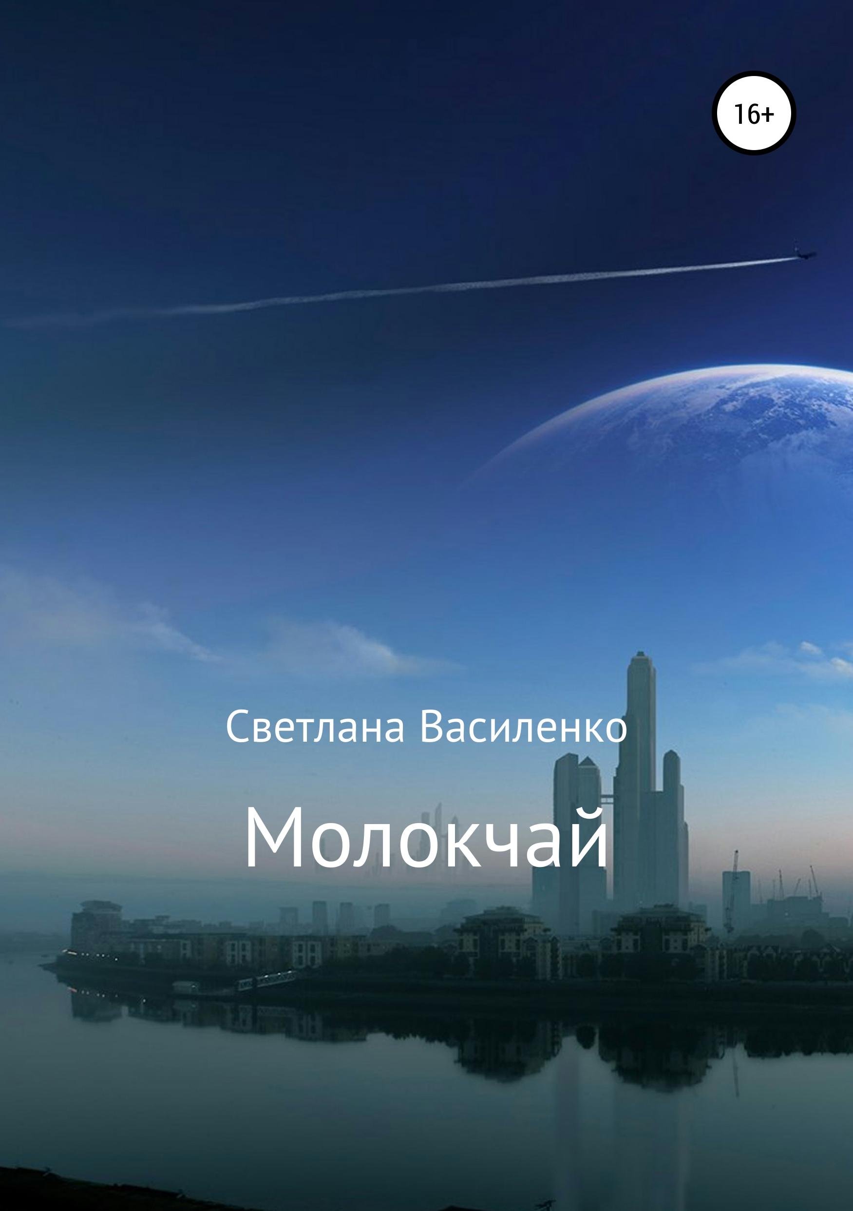 Светлана Василенко Молокчай антонио вивальди времена года 2019 12 28t20 00