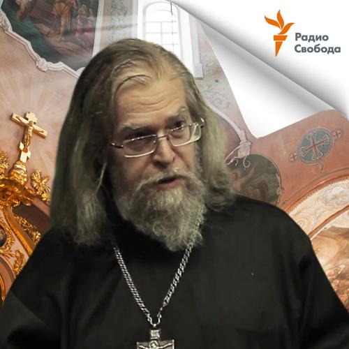 Яков Гаврилович Кротов «С христианской точки зрения». Выпуск от 14.11.2015 цена