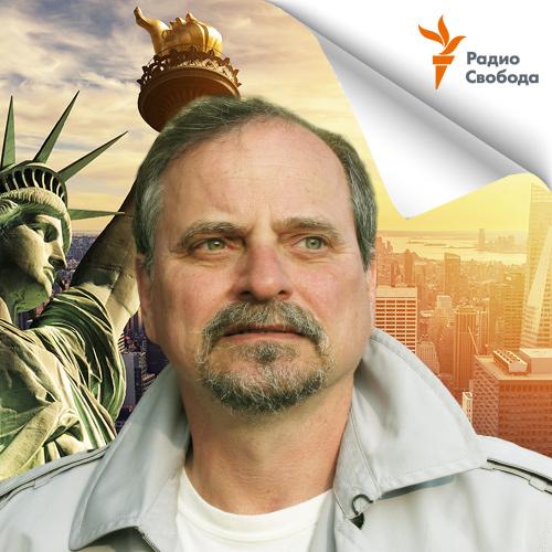 Александр Генис «Да здравствует секс!» александр генис опасное лето секс и политика хемингуэй полвека спустя