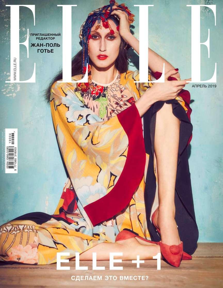 Редакция журнала Elle Elle 04-2019 журнал elle с макрон