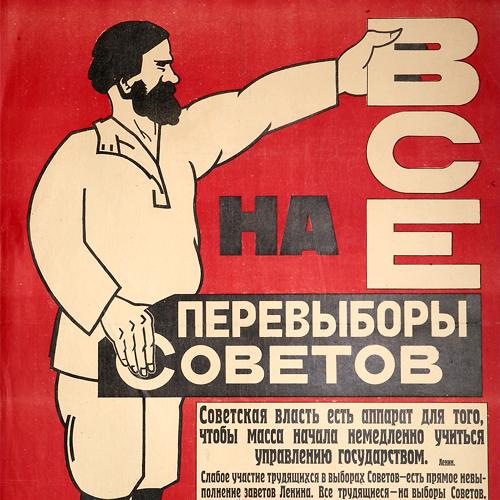 Сергей Заславский История выборов в России азаров н украина от переворота до выборов