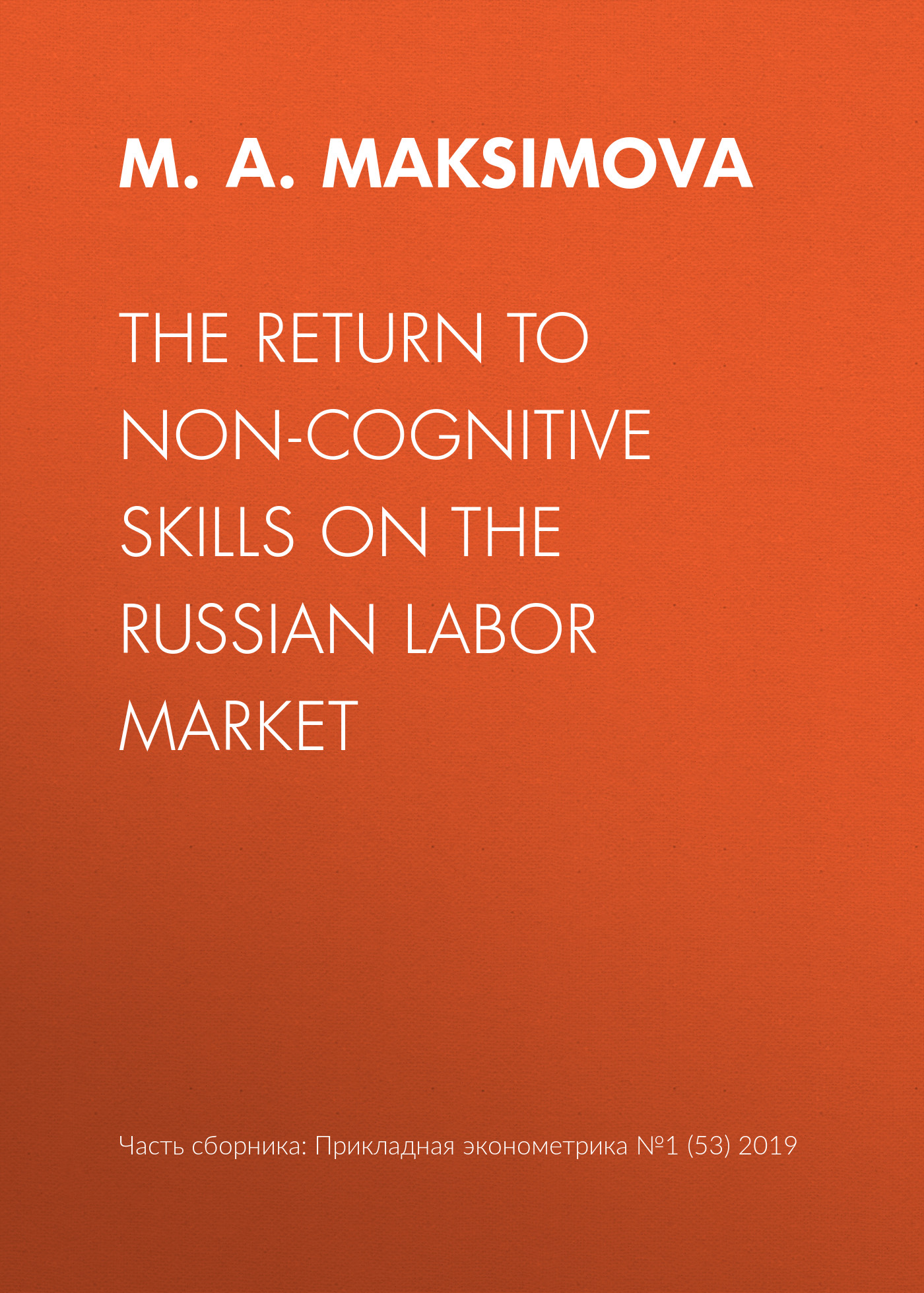 M. А. Maksimova The return to non-cognitive skills on the Russian labor market return to the river