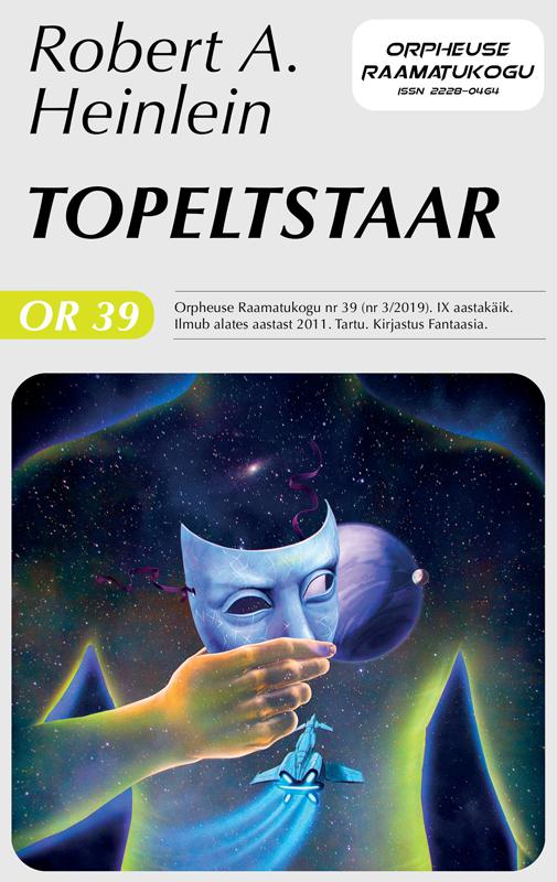 цена Robert A. Heinlein Topeltstaar онлайн в 2017 году