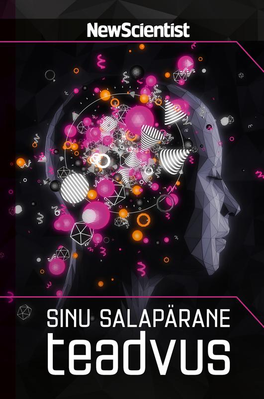 цена Коллектив авторов Sinu salapärane teadvus онлайн в 2017 году
