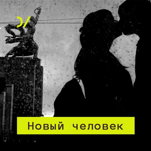 Максим Кронгауз Как изменилась наша речь и наше общение максим кронгауз 10 1 диалог о не вежливости и антивежливости