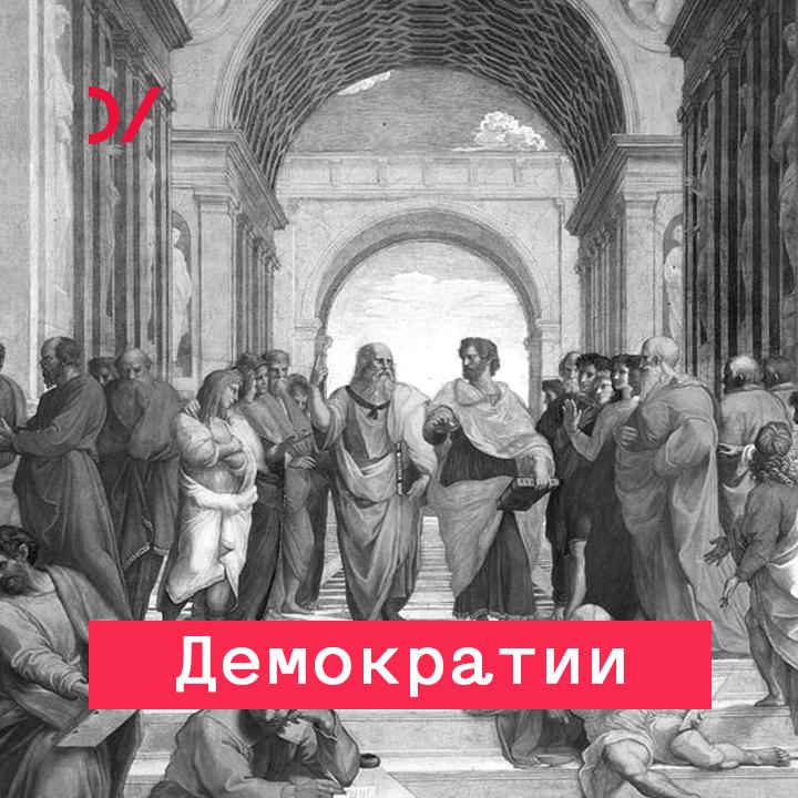 Григорий Борисович Юдин Кто замещает нас