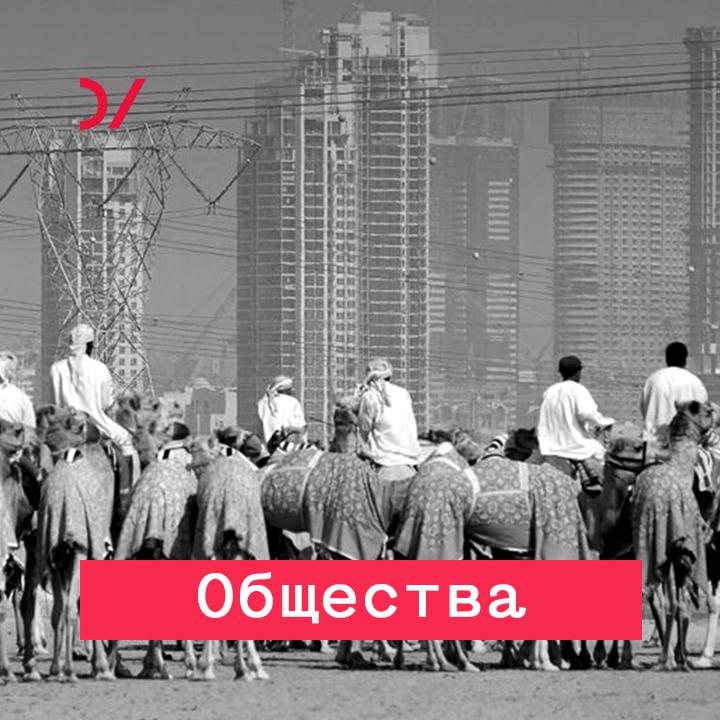 Дмитрий Виленский Как художник меняет общество э с виленский шестнадцать дней на полюсе