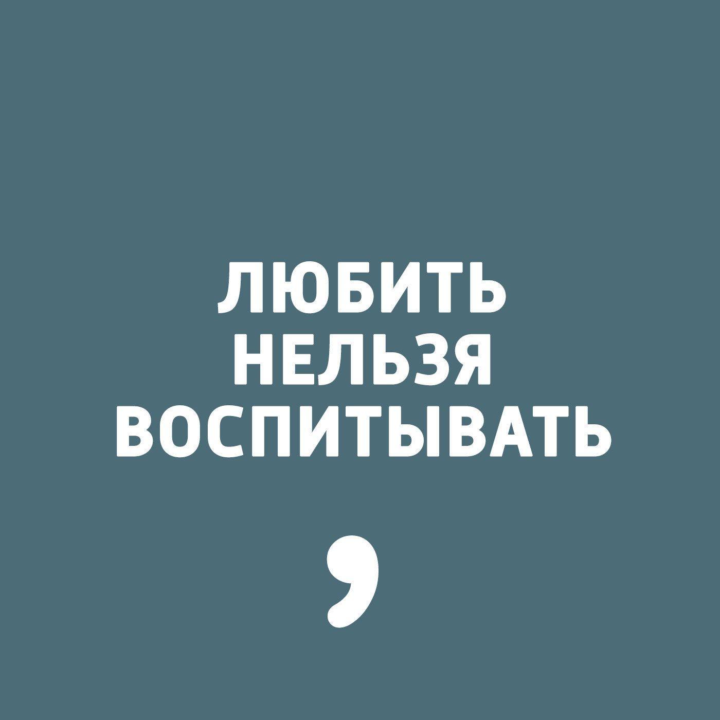 Дима Зицер Выпуск 72