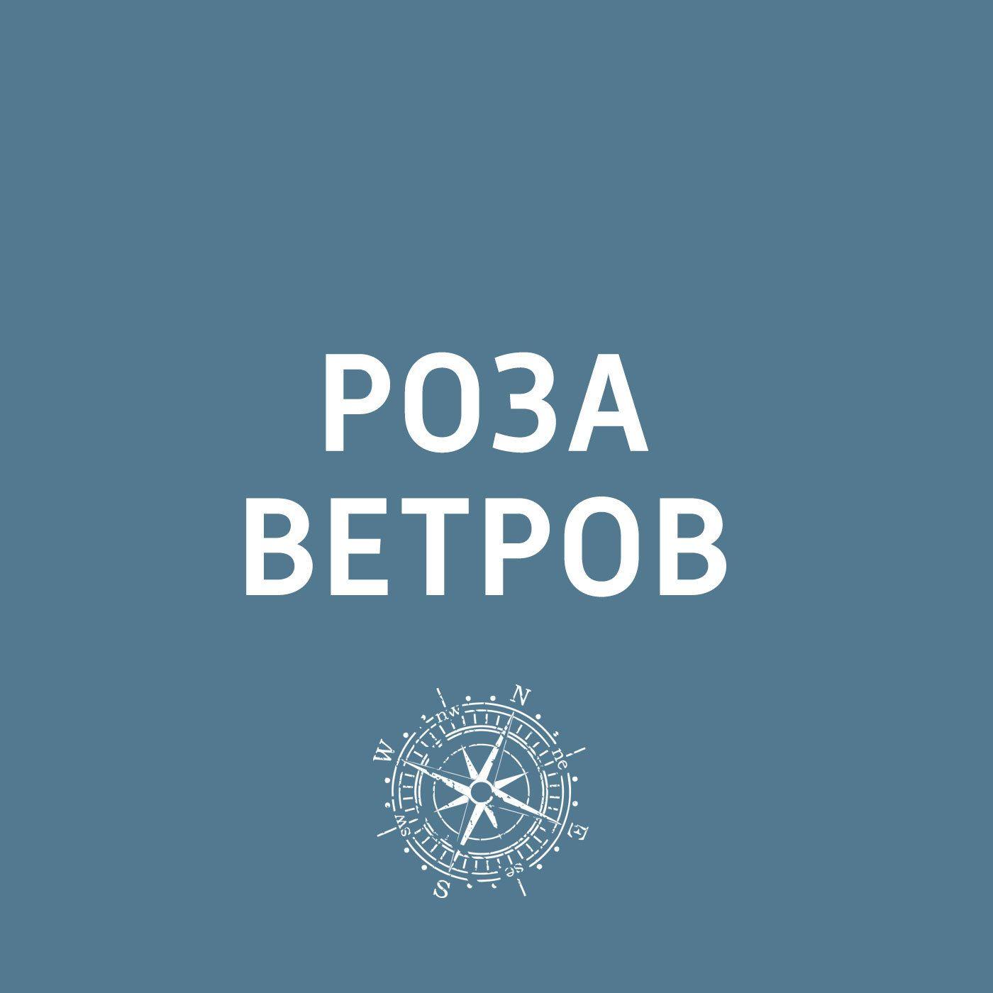 Творческий коллектив шоу «Уральские самоцветы»