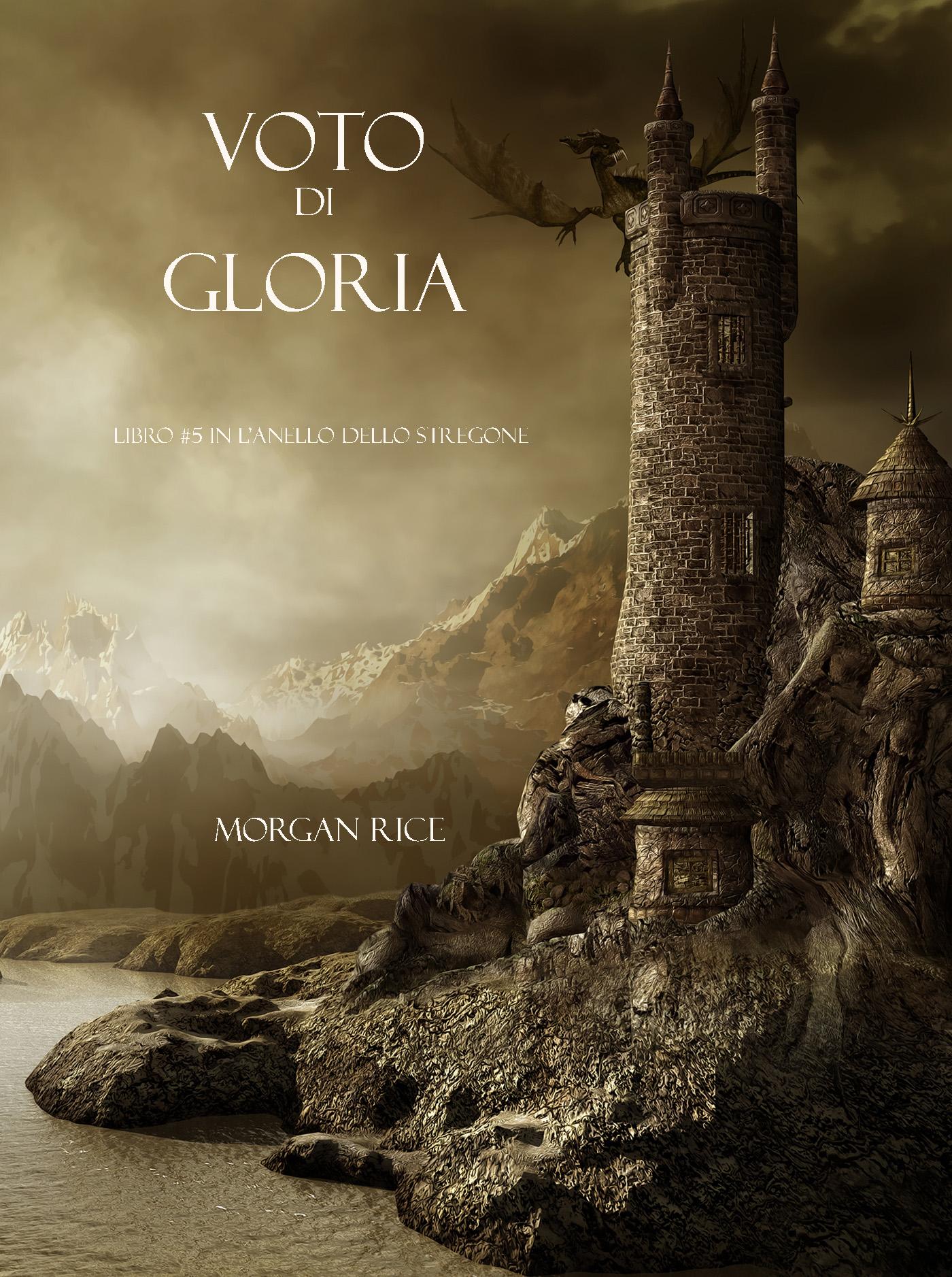 Морган Райс Voto Di Gloria цена