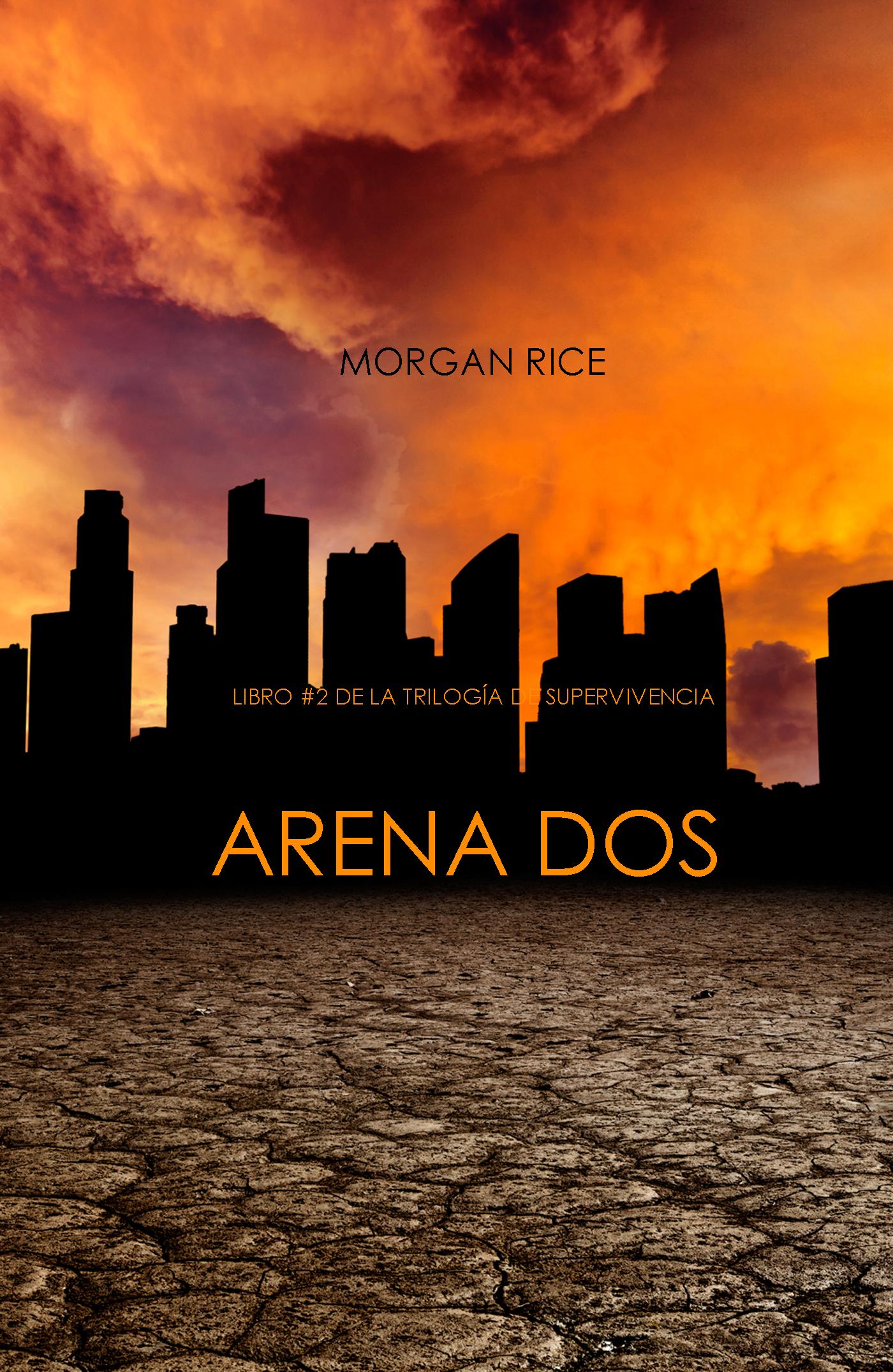 Морган Райс Arena Dos недорого