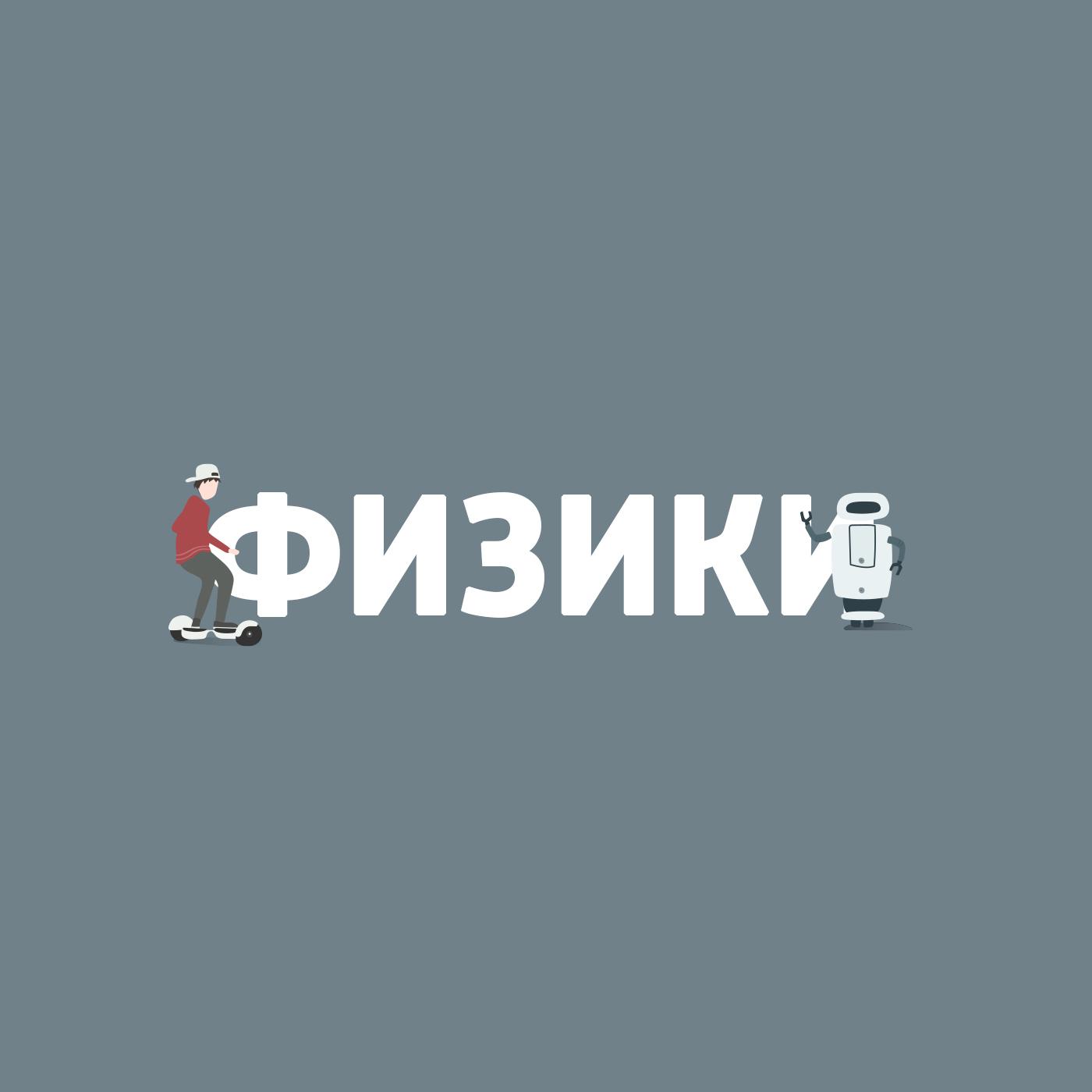 Маргарита Митрофанова Путешествие во времени