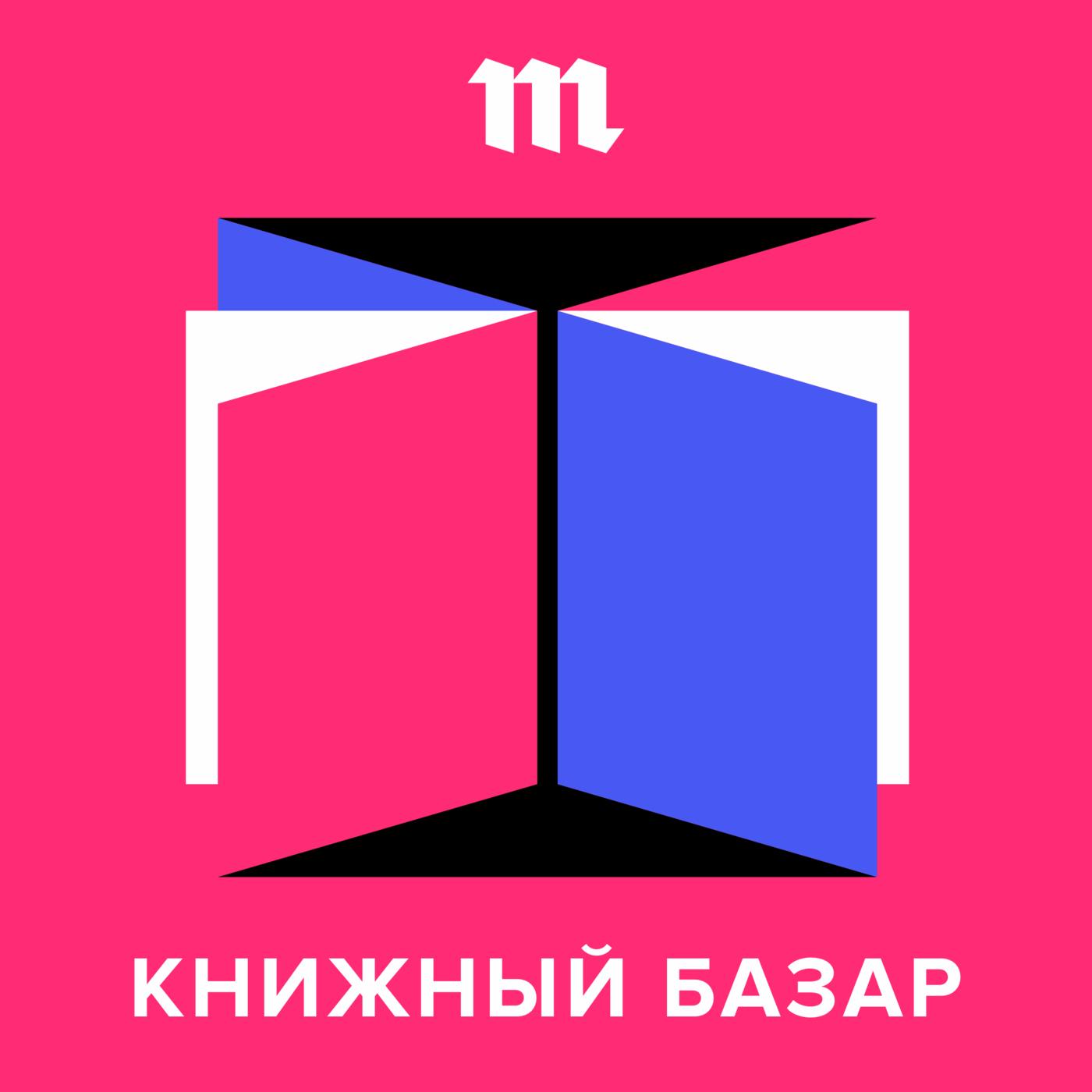 Глава, в которой Пушкин и Некрасов оказываются феминистами, а Гамлет и Скайуокер теряют главные роли
