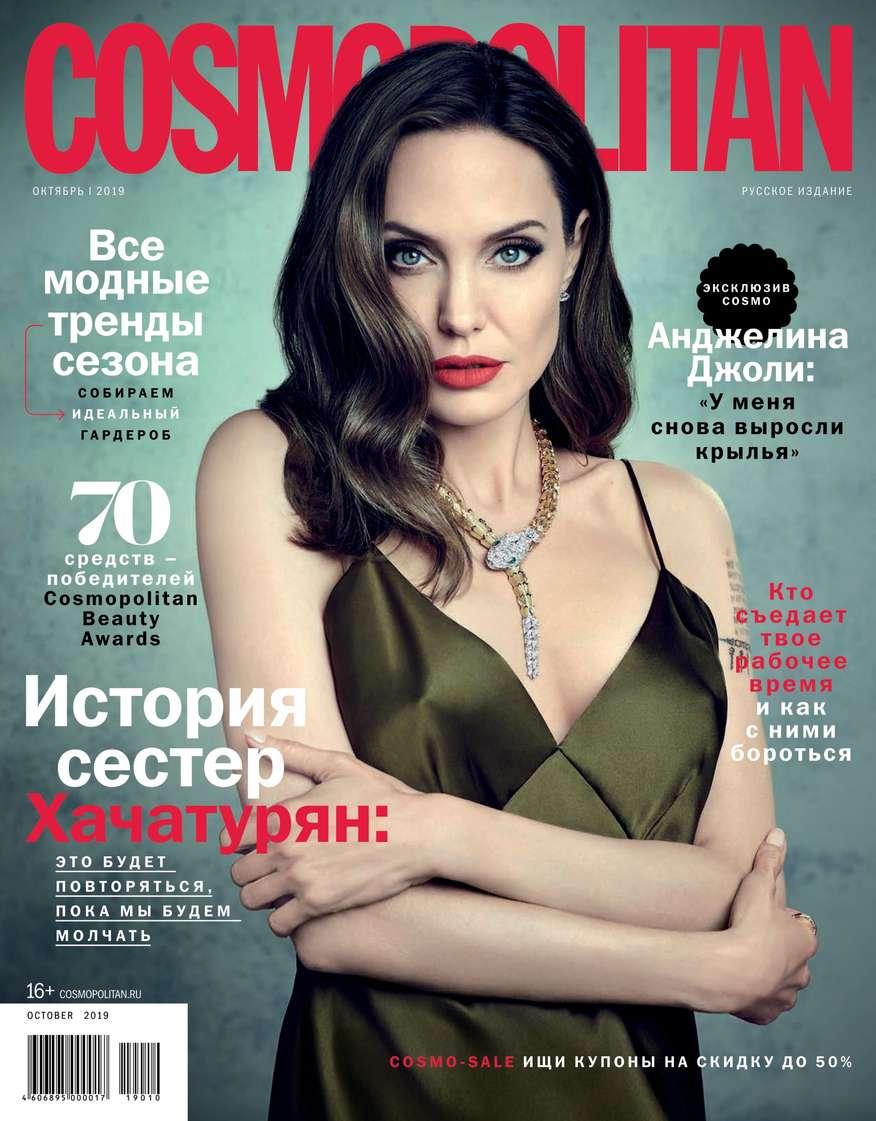 Cosmopolitan 10-2019