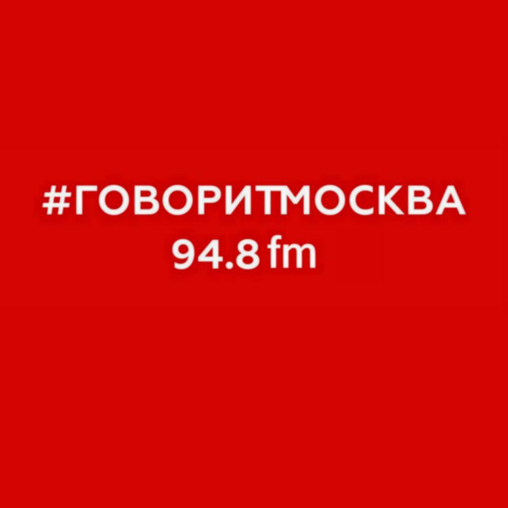 Сергей Береговой 5 лет эмбарго на продукты сергей береговой 110 лет октябрьскому манифесту 1905 года