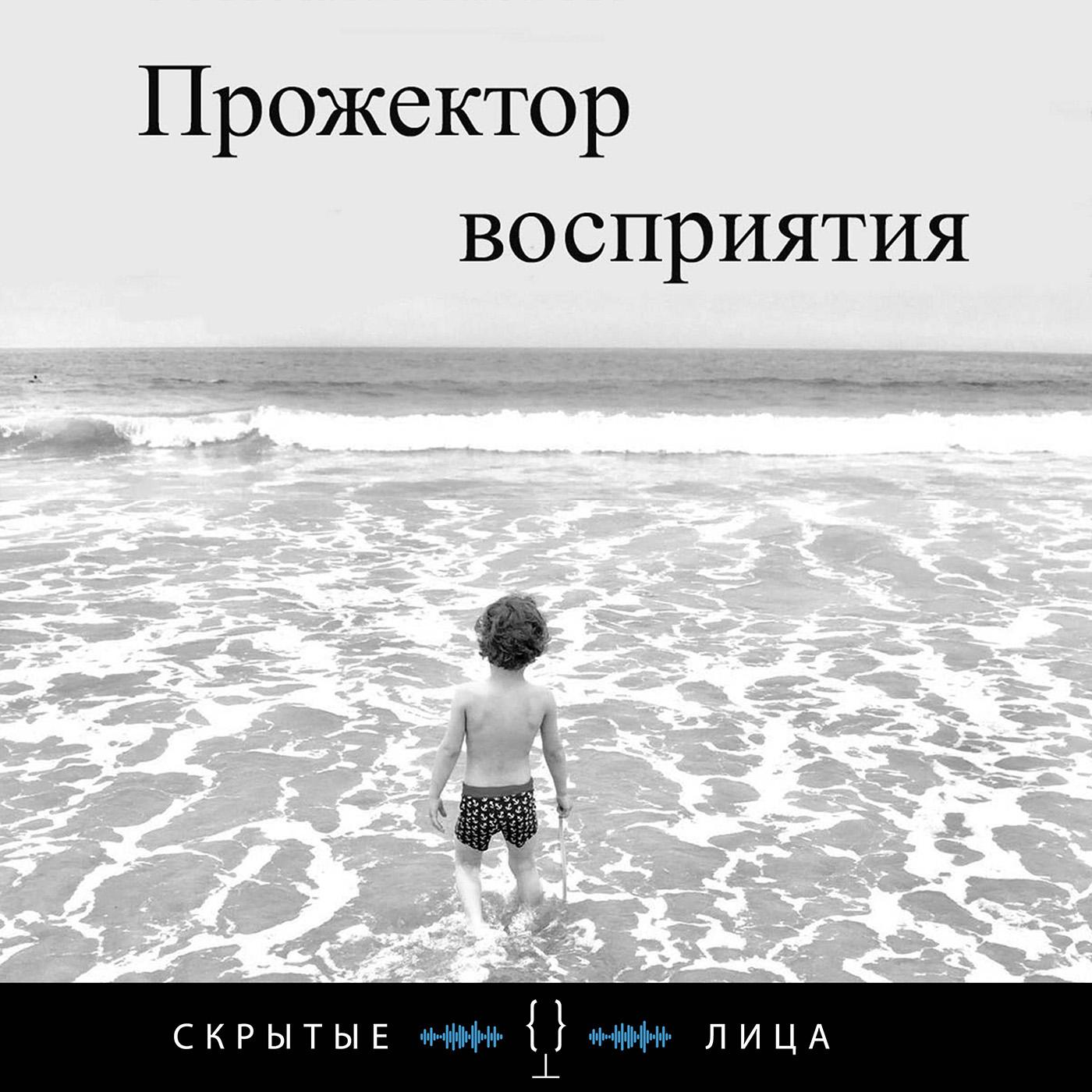 Владимир Марковский Цифры владимир марковский чай габа