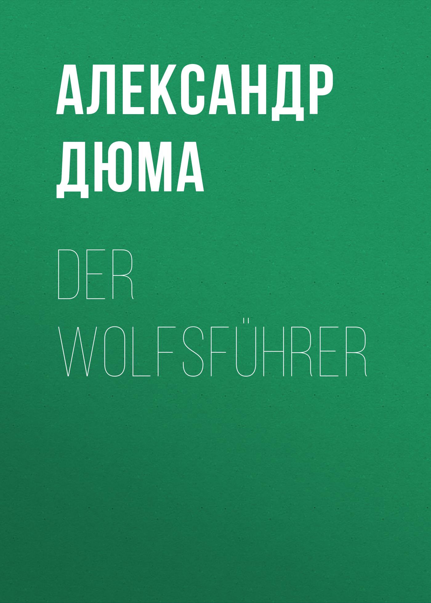 Александр Дюма Der Wolfsführer александр дюма der chevalier von maison rouge