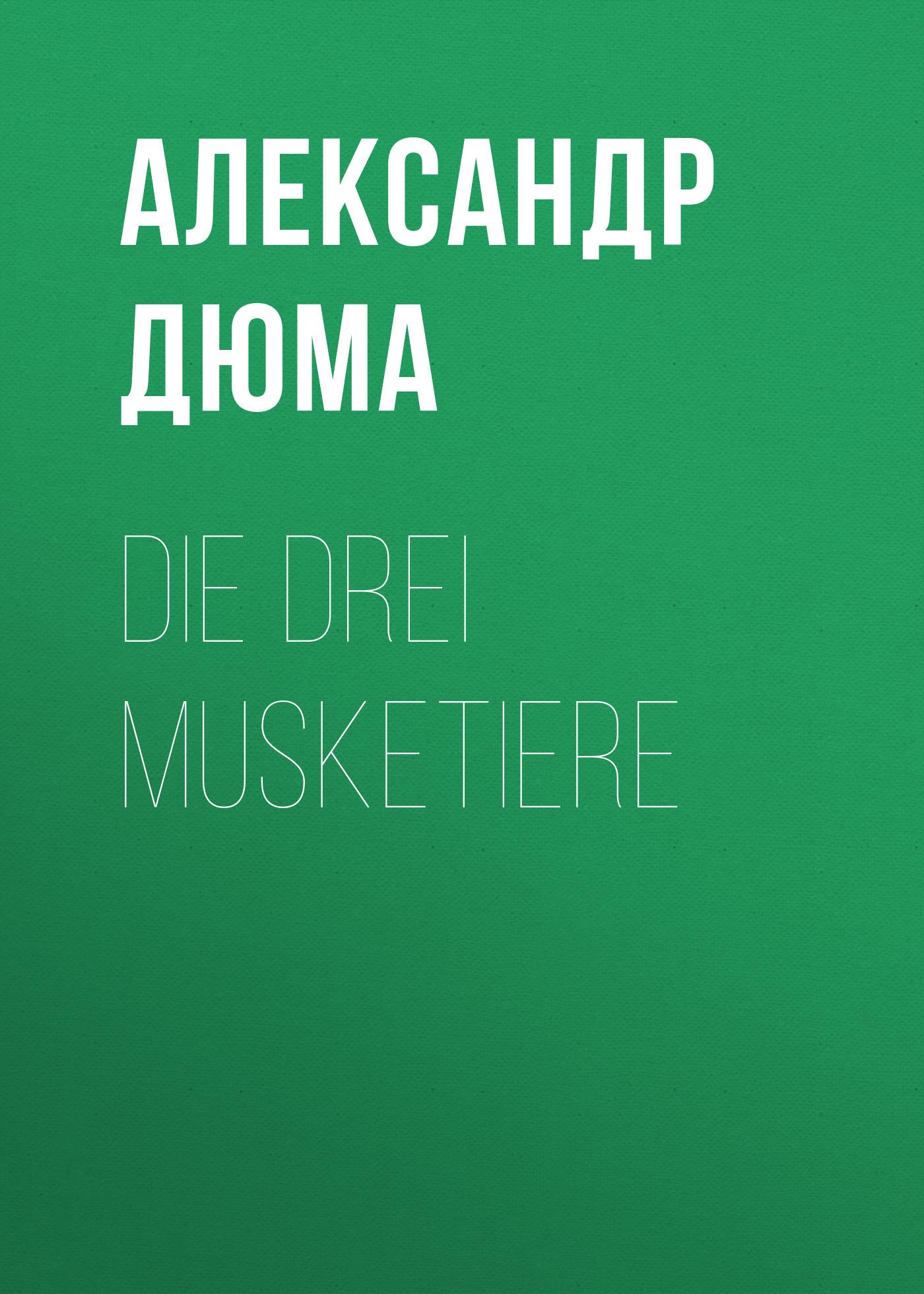 Александр Дюма Die drei Musketiere die drei kleinen schweinchen cd