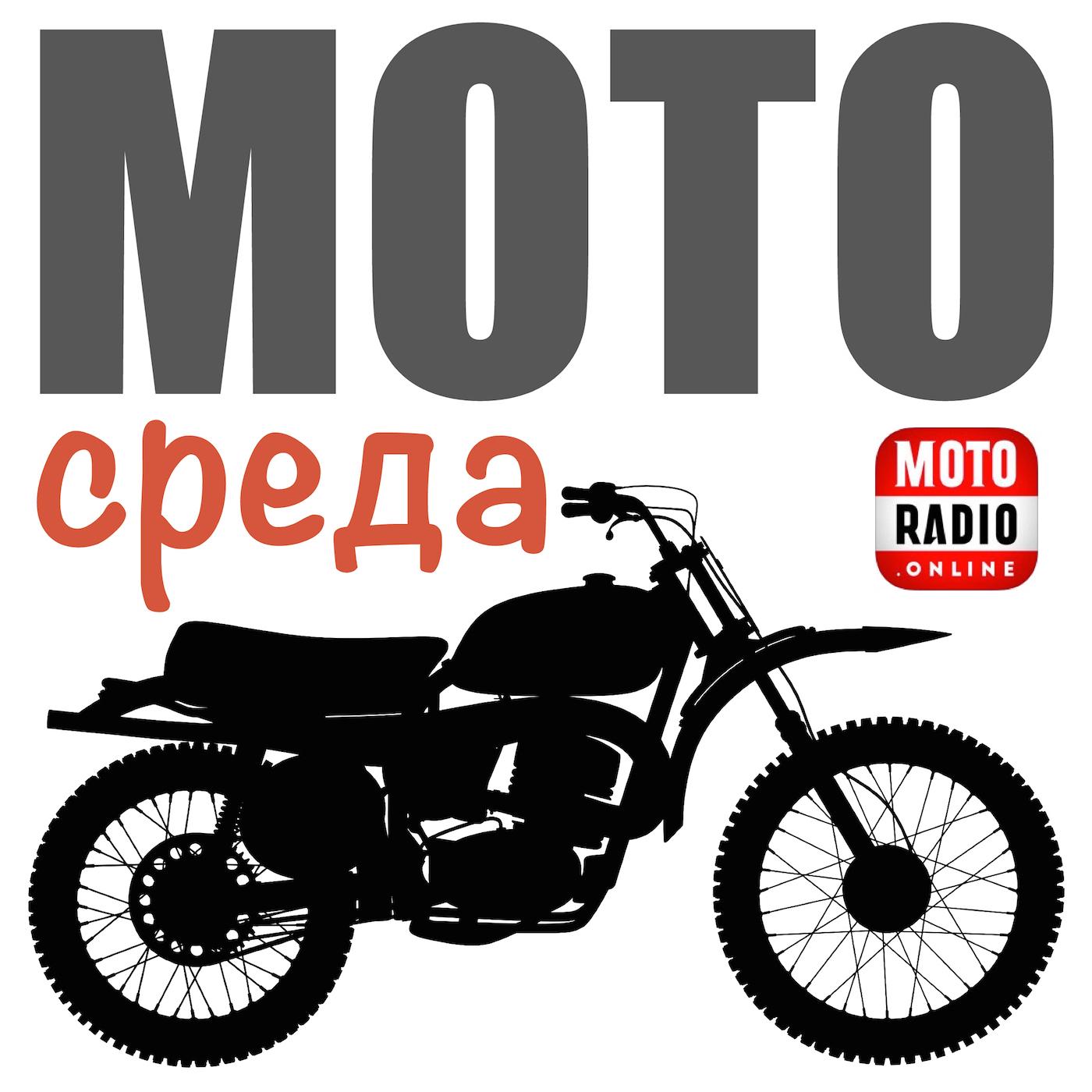 Олег Капкаев Чтение потока мотоциклистами в городском трафике.