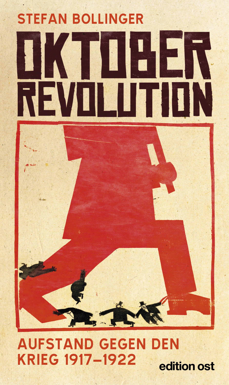 Stefan Bollinger Oktoberrevolution. Aufstand gegen den Krieg 1917-1922 первое поражение сталина 1917 1922 годы