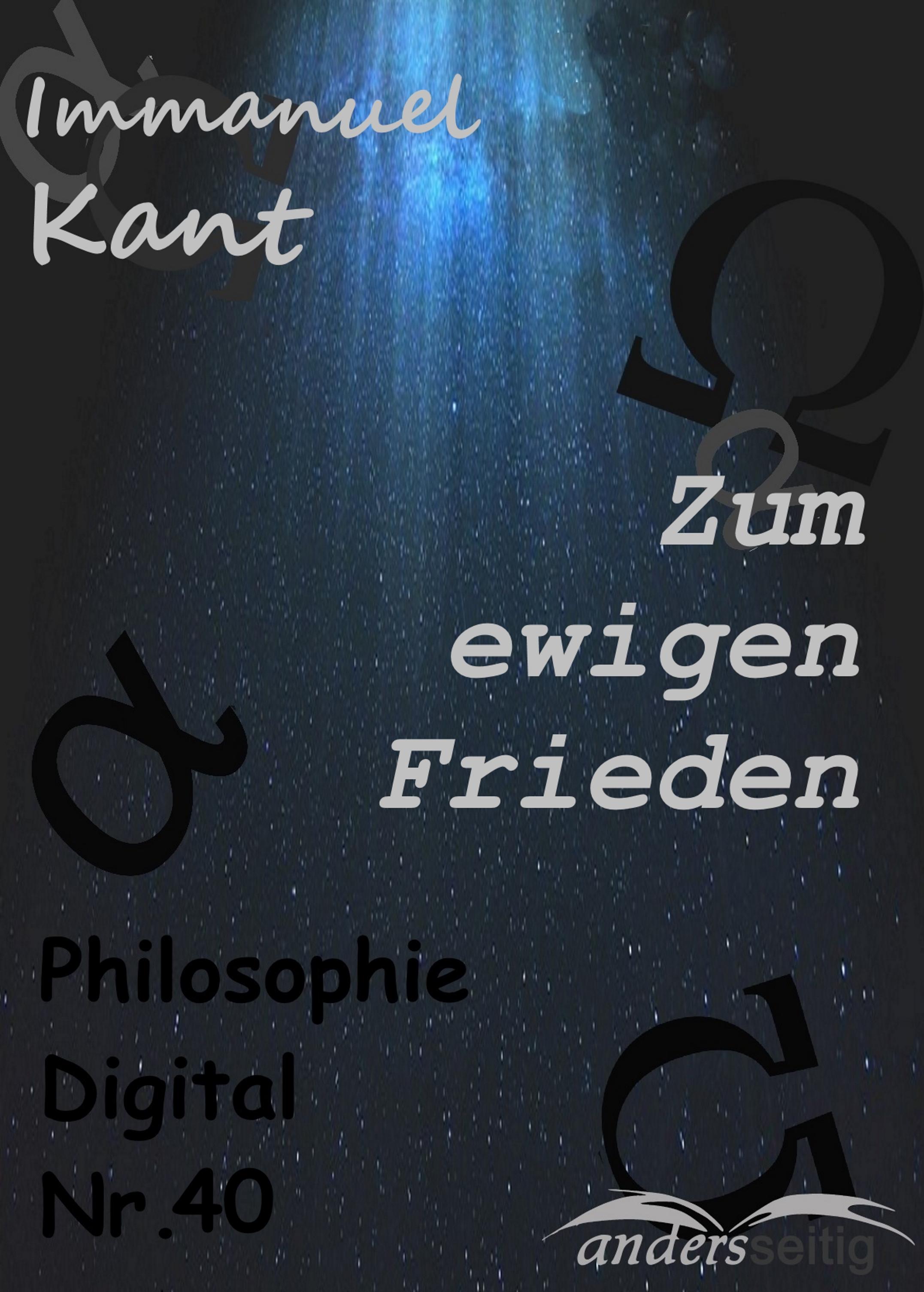 Immanuel Kant Zum ewigen Frieden prolife prolife lifestyle adult сухой корм для кошек с курицей и рисом 1 5 кг