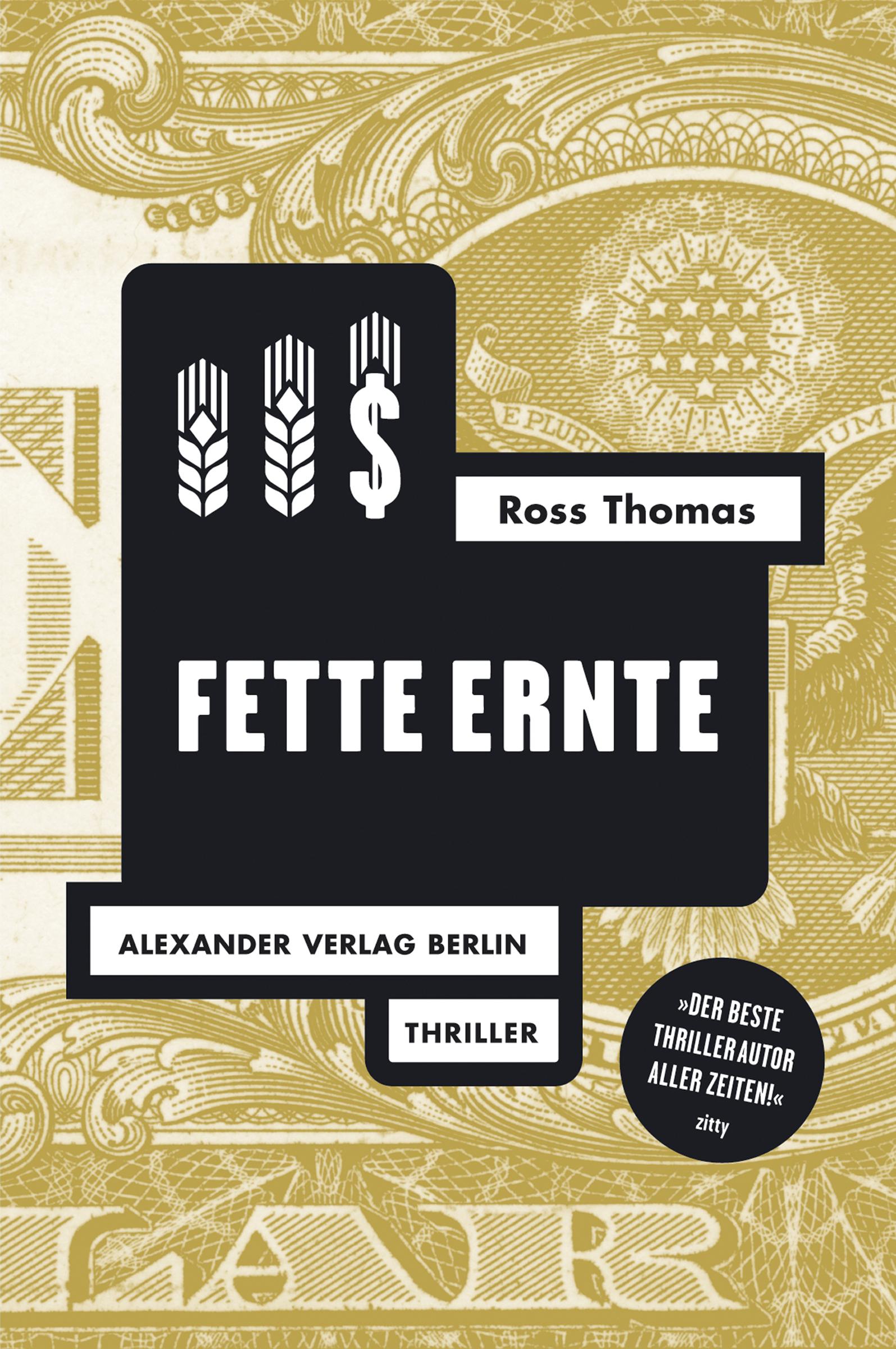 Ross Thomas Fette Ernte недорого
