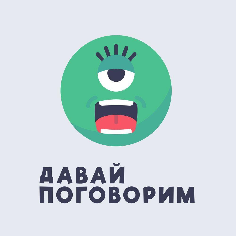 цена Анна Марчук 70 Эмоциональный интеллект: что это такое и как его развивать? онлайн в 2017 году
