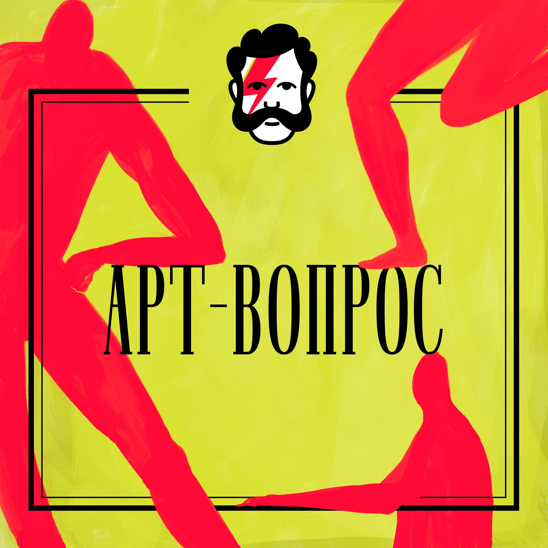Творческий коллектив «Глаголев FM» Фёдор Елютин про современный театр тарифный план