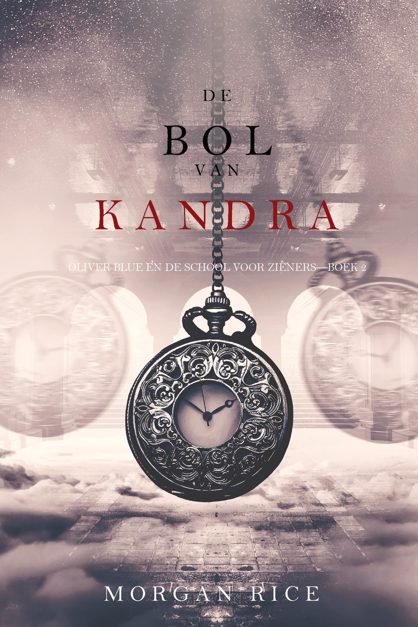 De bol van Kandra