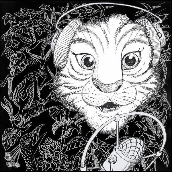 Анна Марек Белый тигр