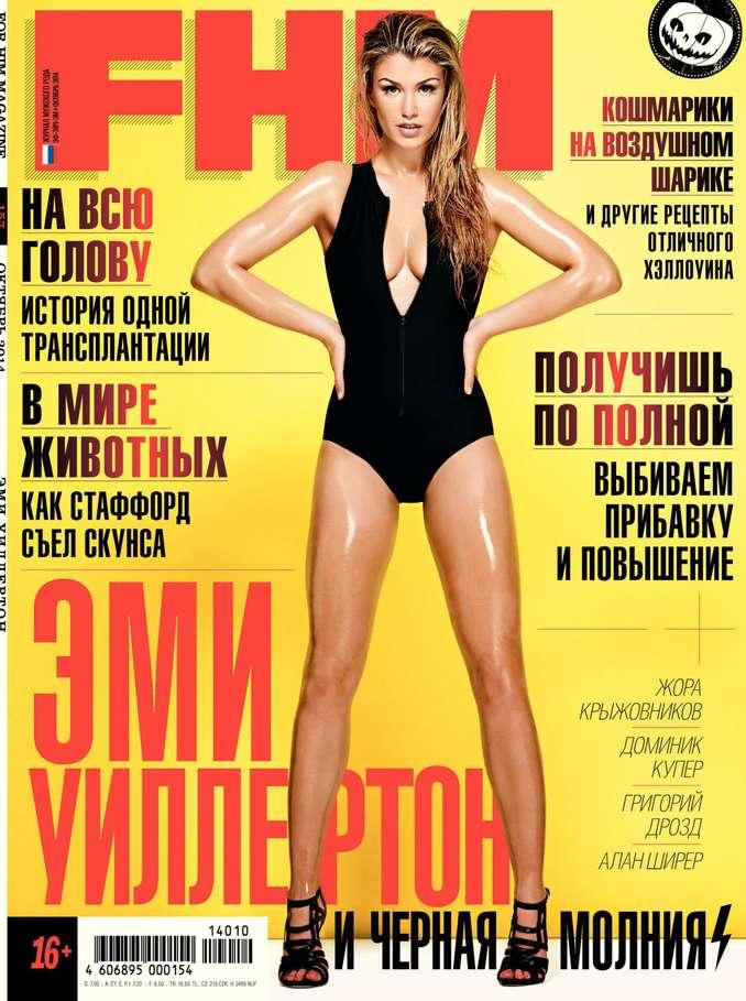 Редакция журнала FHM (For Him Magazine) FHM (For Him Magazine) 10-2014 цена и фото