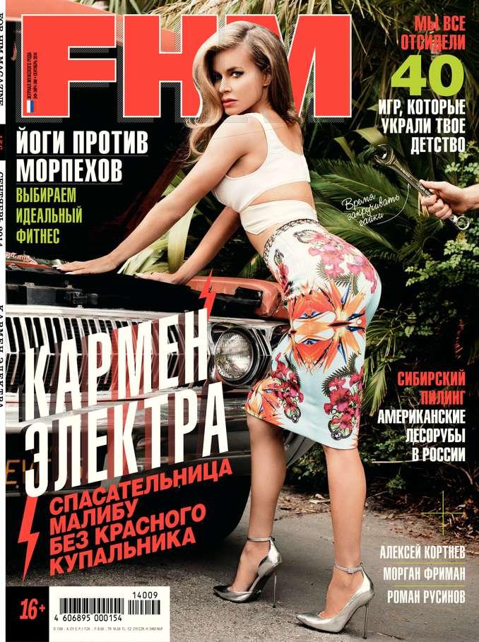 Редакция журнала FHM (For Him Magazine) FHM (For Him Magazine) 09-2014