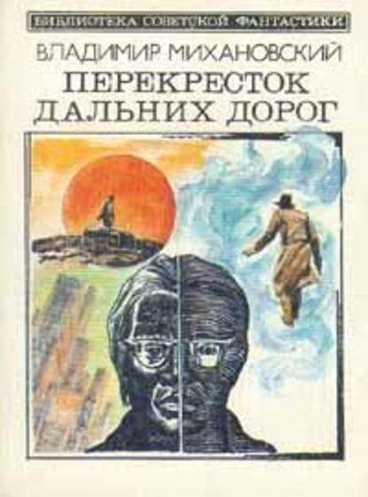 Владимир Михановский : Облако