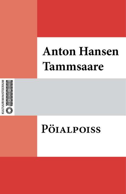 Anton Hansen Tammsaare Pöialpoiss anton hansen tammsaare jõulupuu