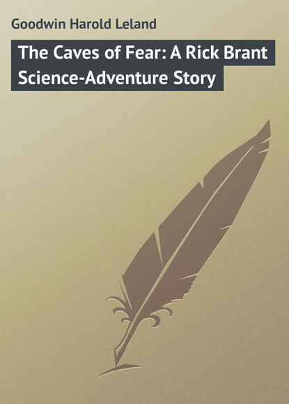 Goodwin Harold Leland The Caves of Fear: A Rick Brant Science-Adventure Story the paterik of the kievan caves monastery