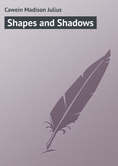 цена на Cawein Madison Julius Shapes and Shadows