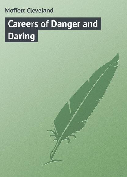 Careers of Danger and Daring фото