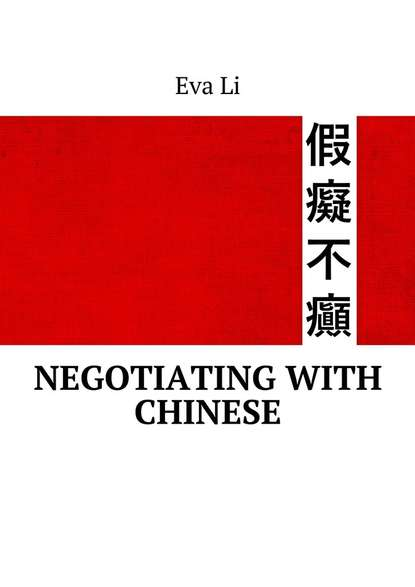 Eva Li Negotiating with Chinese good news bible