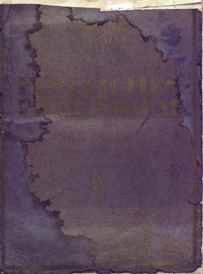 richard strauss elektra karl bohm 2 dvd Рихард Штраус Festliches Praeludium fur grosses Orchester und Orgel zur Einveihung des Wiener Konzerthaufes (19. Oktober 1913) komponiert von Richard Strauss