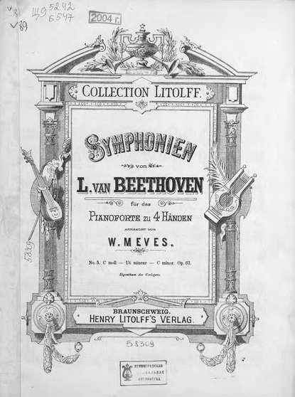 Людвиг ван Бетховен Symphonie 5 недорого