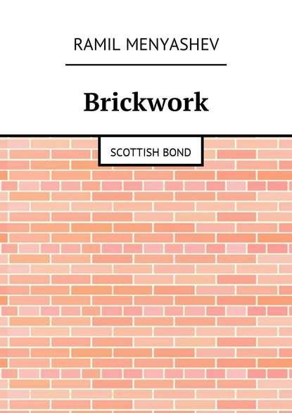 Фото - Ramil Menyashev Brickwork. Scottishbond ramil menaschew mauerwerk schottischer verband